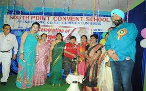 South Point Convent School
