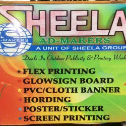 Sheela Ad Maker
