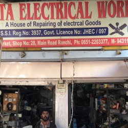 Janta Electrical Works