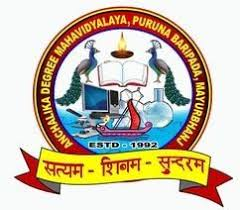 Anchalika Degree Mahavidyalaya