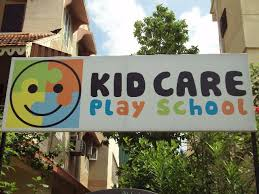 Kidz Care Play School, Godda
