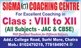 SIGMA COACHING CENTRE, CHATRA