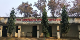 S S High School, Chatra
