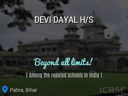 DEVI DAYAL HIGH SCHOOL