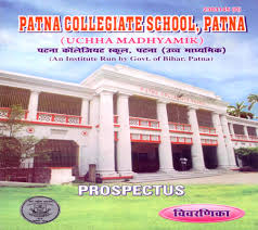 Patna Collegiate School
