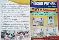 Math Home Tutor In Patna By Mukesh Sir