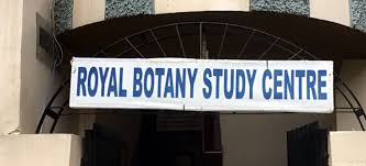 Royal Botany Study Centre, Gaya