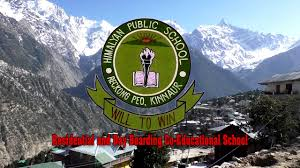Himalaya Public High School