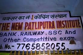 New Patilputra Coaching Center